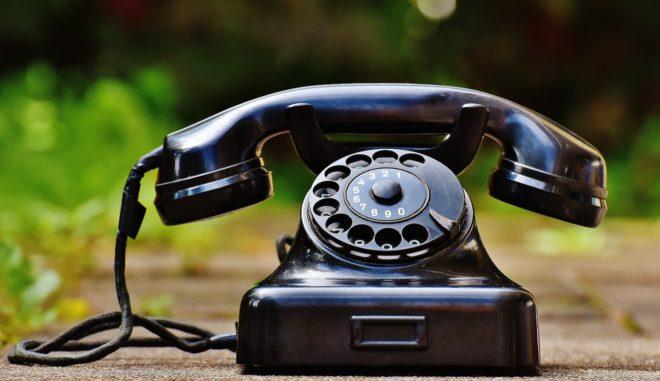 Illustration. Un téléphone ancien.